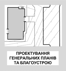 Проектування благоустроютериторії