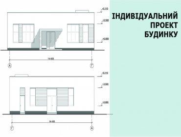 Індивідуальний проект приватного будинку (котеджу)